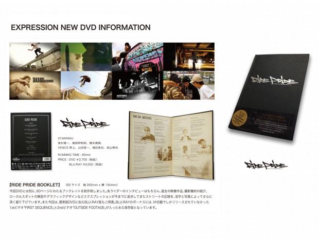 RIDEPRIDE DVD