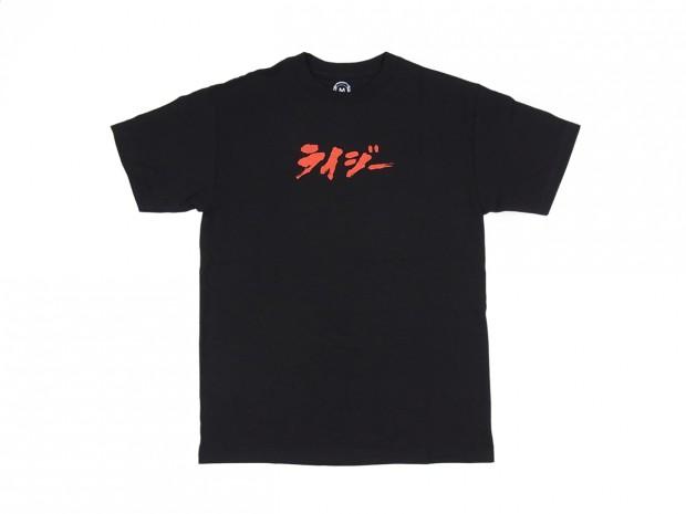 RSYT39-1